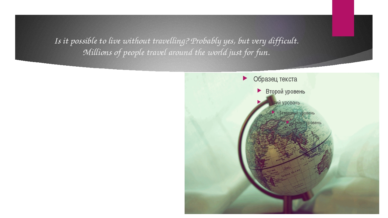 Is it possible to live without travelling? Probably yes, but very difficult....
