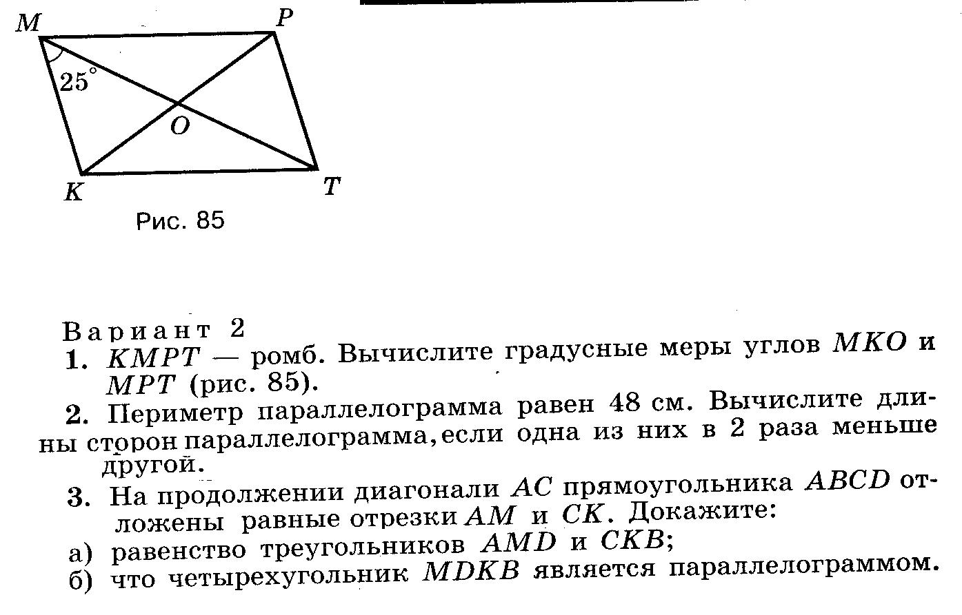 №1 в2