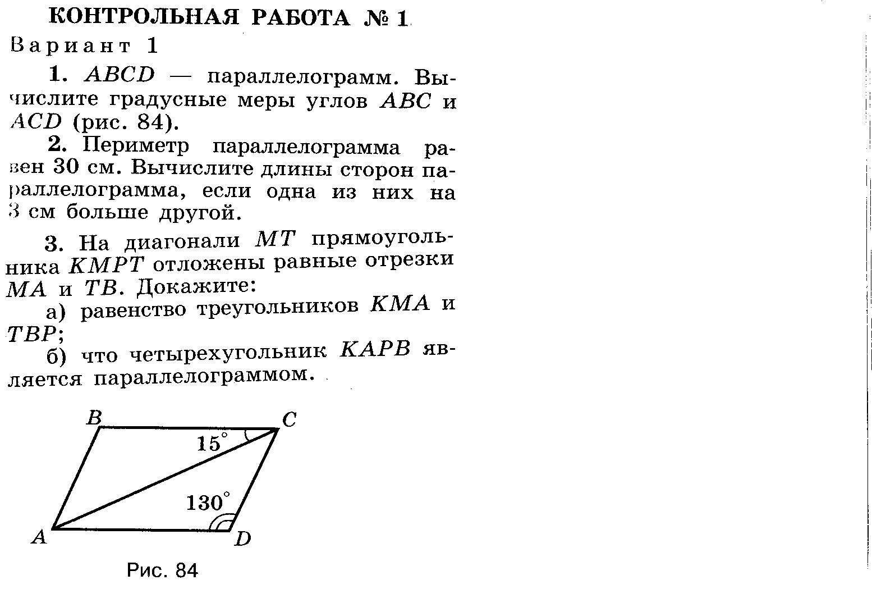 №1 в1