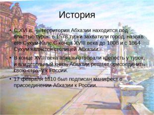 История С XVI в. — территория Абхазии находится под властью турок: в 1578 тур