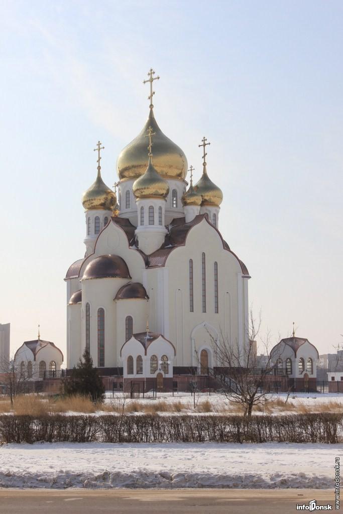 http://infodonsk.ru/images/hram_rozhdestva_hristova.jpg