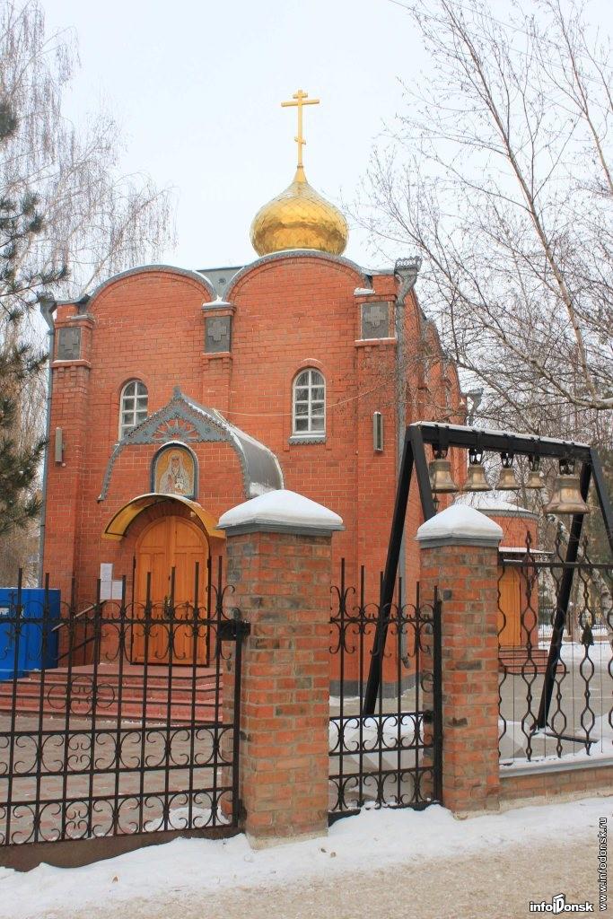 http://infodonsk.ru/images/elisavetinskij_hram.jpg