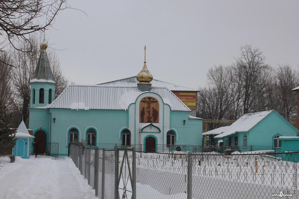 http://infodonsk.ru/images/img_4717.jpg