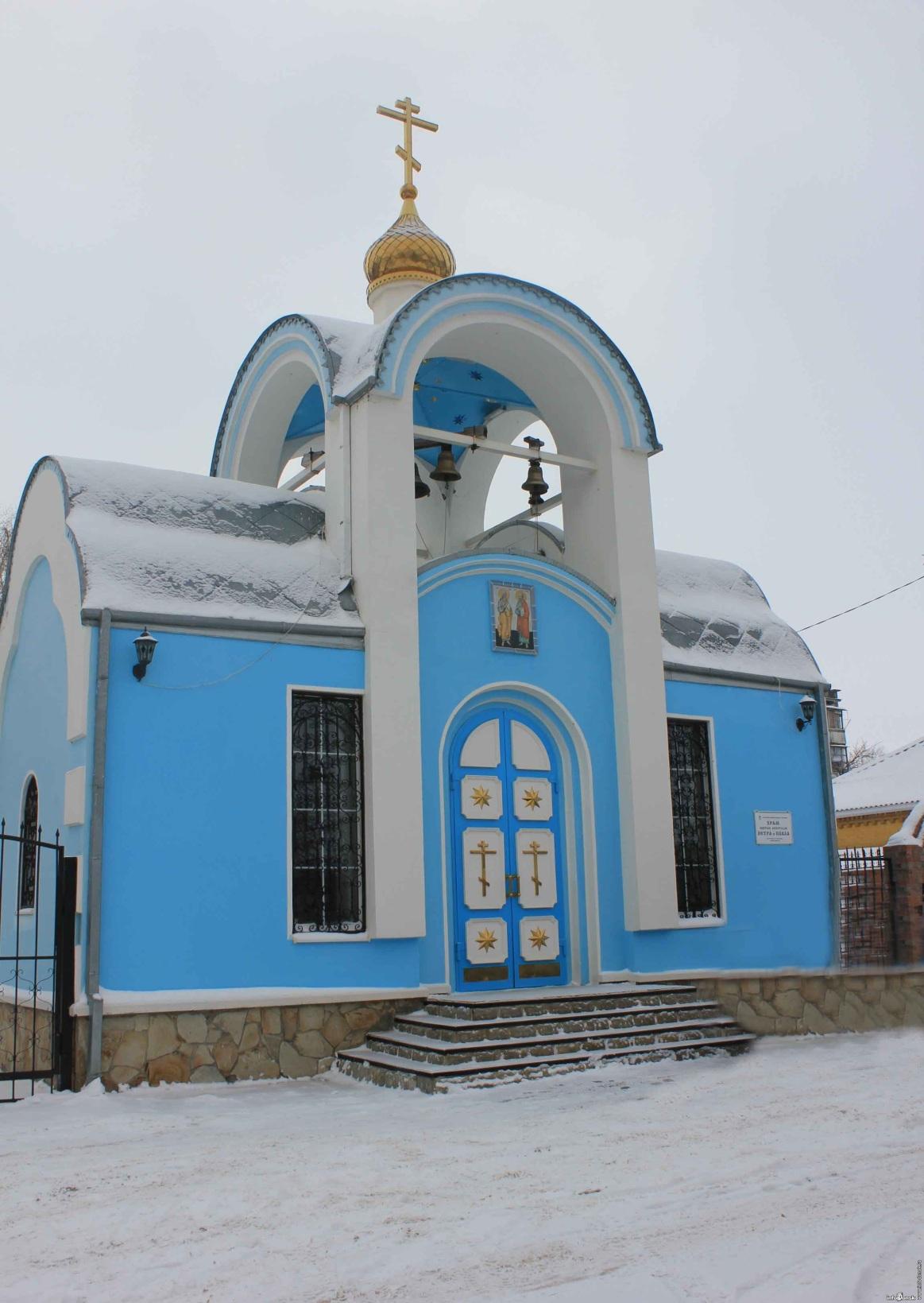 http://infodonsk.ru/images/cerkov_perta_i_pavla2.jpg