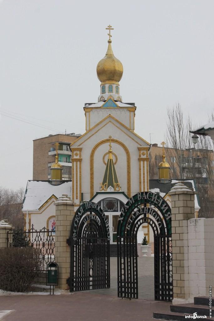http://infodonsk.ru/images/hram_vasiliya_blazhennogo.jpg