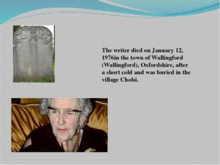 The writer died on January 12, 1976in the town of Wallingford (Wallingford),