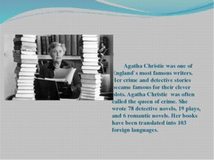 Agatha Christie was one of England`s most famous writers. Her crime and dete
