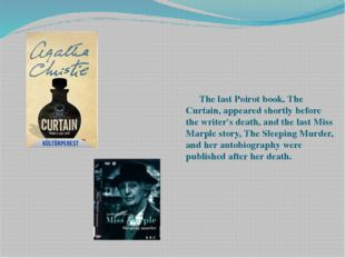 The last Poirot book, The Curtain, appeared shortly before the writer's deat