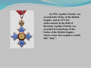 In 1956, Agatha Christie was awarded the Order of the British Empire, and in