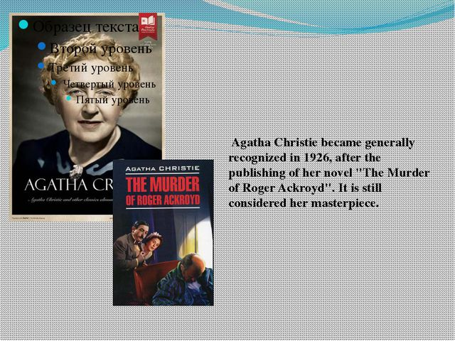 Agatha Christie became generally recognized in 1926, after the publishing of...