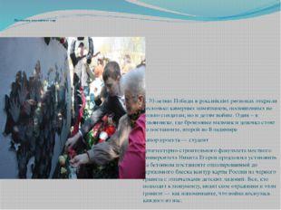 Памятники, посвящённые миру К 70-летию Победы в российских регионах открыли