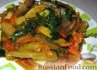 Фото к рецепту: Рагу со спаржевой фасолью