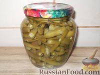 Фото к рецепту: Спаржевая фасоль натуральная консервированная