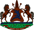 https://upload.wikimedia.org/wikipedia/commons/thumb/8/87/Coats_of_arms_of_Lesotho.svg/120px-Coats_of_arms_of_Lesotho.svg.png