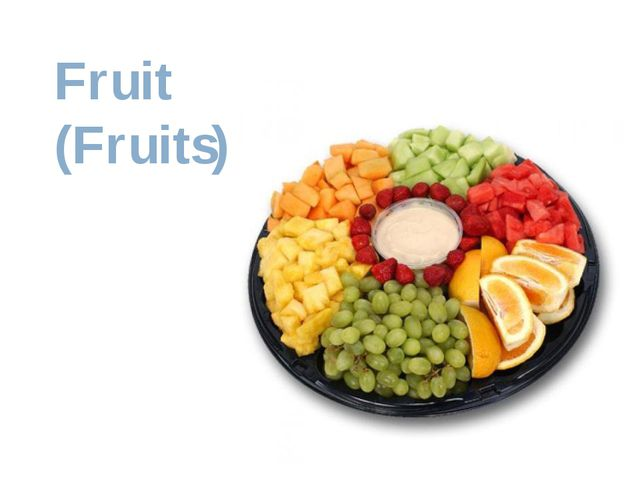 Fruit (Fruits)