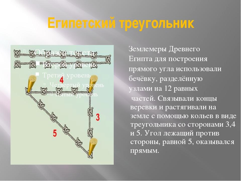 Решить самостоятельно: Определите углы треугольника со сторонами 1,1, В треуг...