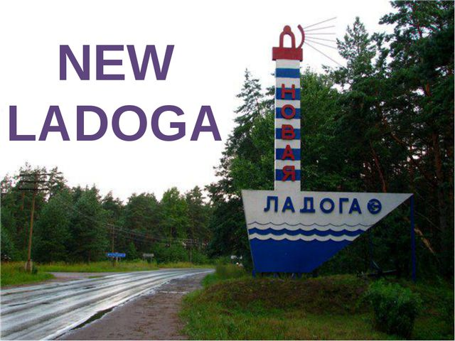 NEW LADOGA