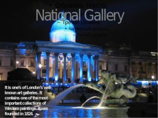 National Gallery It is one's of London's well- known art galleries. It contai
