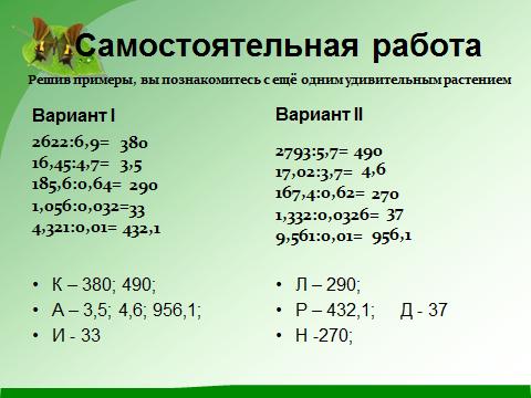 hello_html_3dceb9e8.png