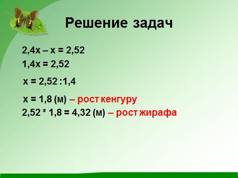 hello_html_m16e33e01.png