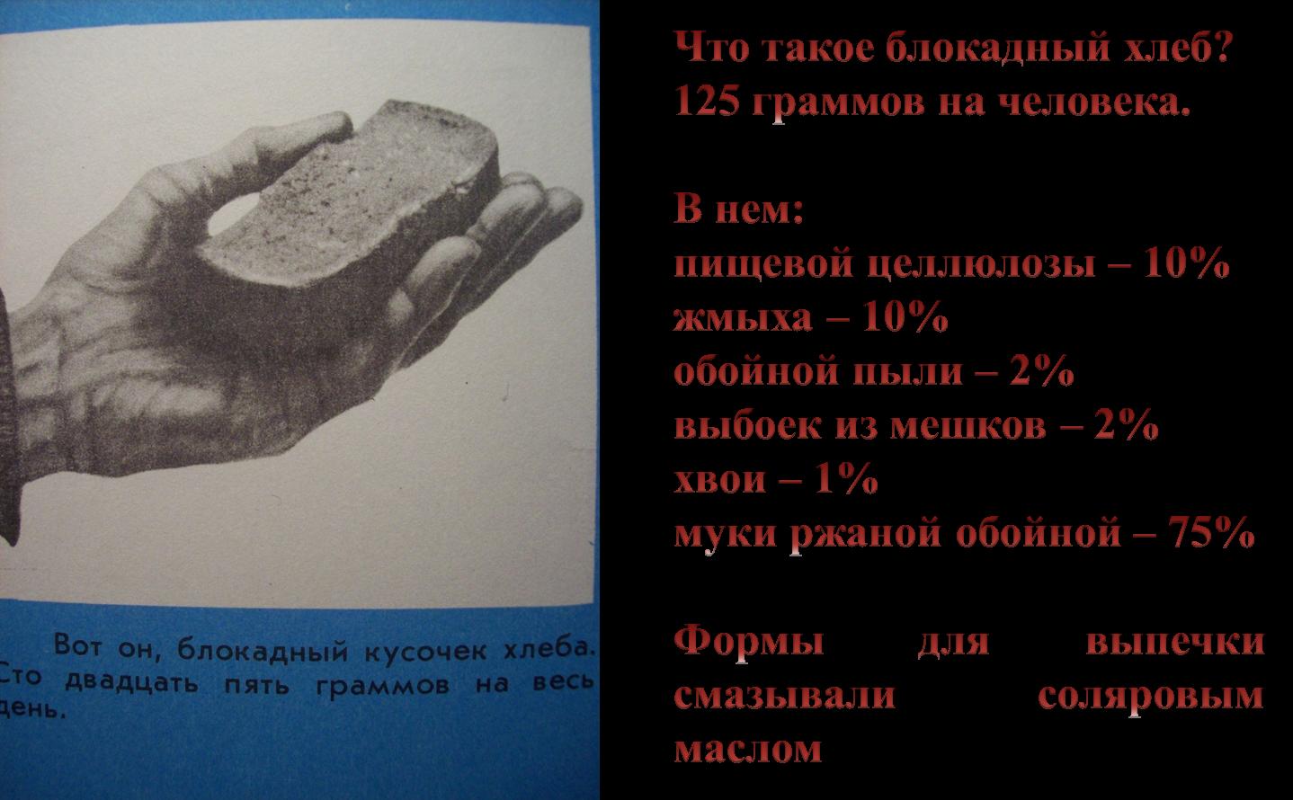 http://doc4web.ru/uploads/files/12/11180/hello_html_m4864f094.png