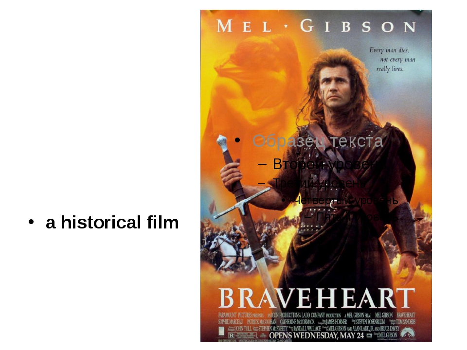 a historical film