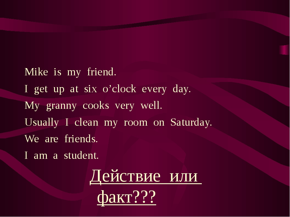 Mike is my friend. I get up at six o'clock every day. My granny cooks very we...