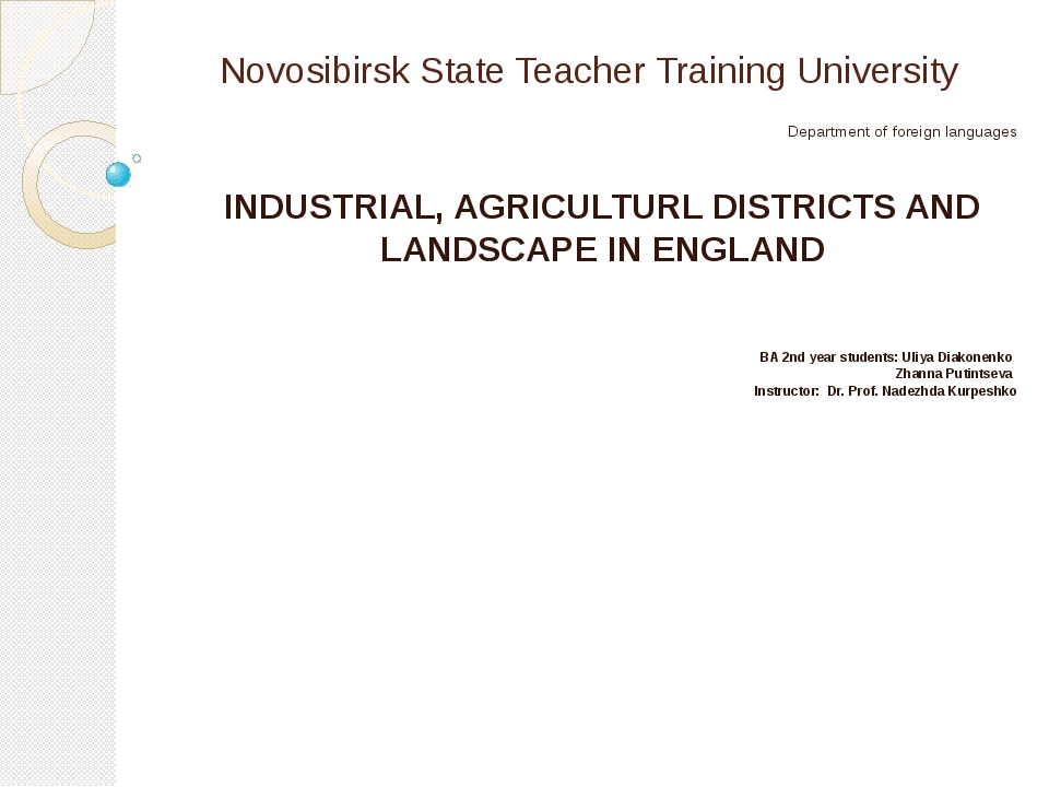 Novosibirsk State Teacher Training University Department of foreign languages...