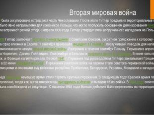Ораторское мастерство Ряд свидетельств и исторических фактов подтверждают, чт