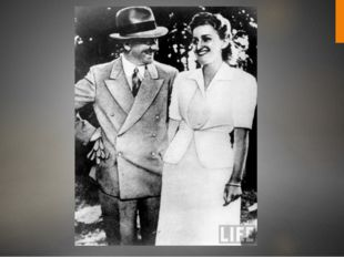Юнити Валькирия ЛедиЮнити Митфорд(8 августа 1914— 28 мая 1948). Родилась в