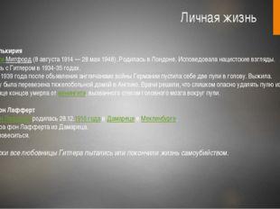 Альтернативные версии Версия о том, что Адольф Гитлерзакончилсвои дни где-т