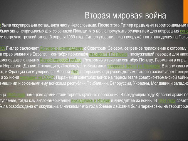 Ораторское мастерство Ряд свидетельств и исторических фактов подтверждают, чт...