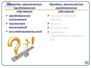 Участие в школьном и муниципальном этапах общероссийской олимпиады школьнико