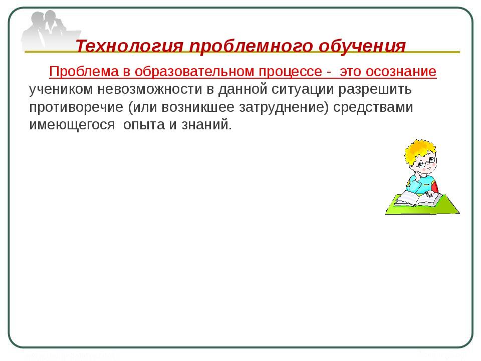 Информационно- коммуникационные технологии Информационно – коммуникационные т...