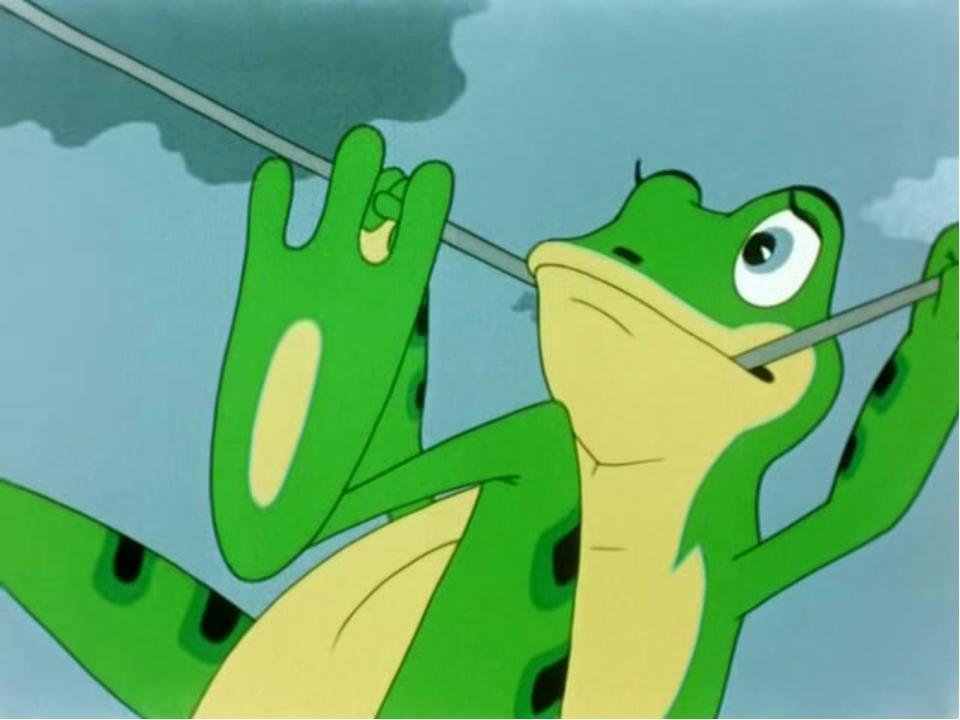 Назовите главного персонажа сказки: А) утка Б) человек В) лягушка