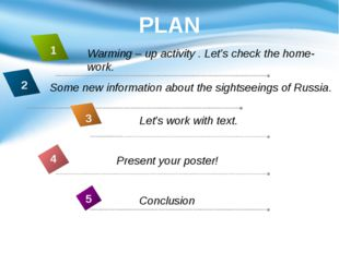 PLAN Present your poster! 4 Warming – up activity . Let's check the home-work