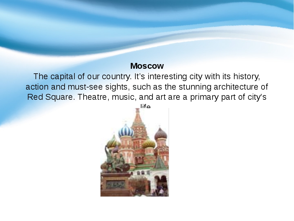 Moscow The capital of our country. It's interesting city with its history, a...