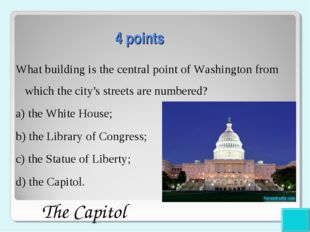 4 points What building is the central point of Washington from which the city