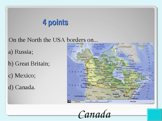 4 points On the North the USA borders on... a) Russia; b) Great Britain; c)...