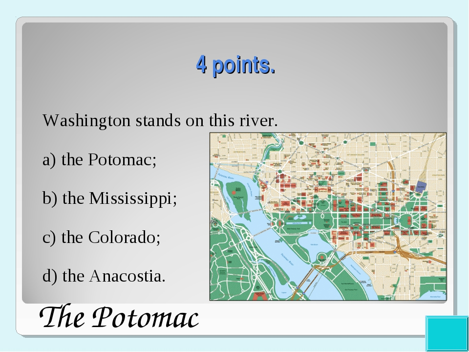 4 points. Washington stands on this river. a) the Potomac; b) the Mississippi...