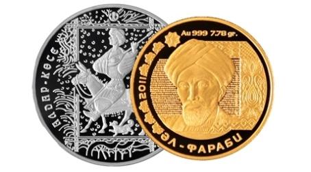 ФОТО: Нацбанк выпустил памятные монеты
