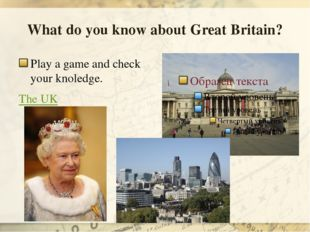 What do you know about Great Britain? Play a game and check your knoledge. Th
