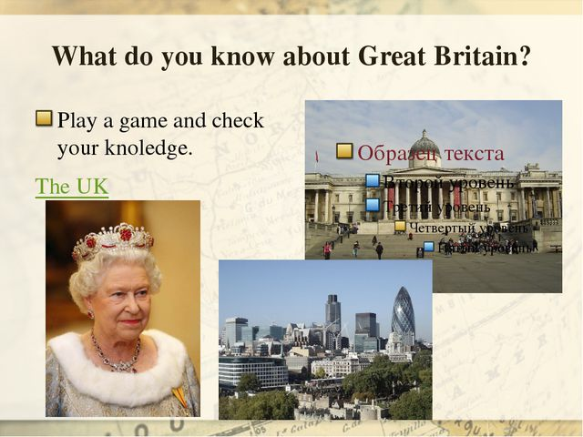 What do you know about Great Britain? Play a game and check your knoledge. Th...