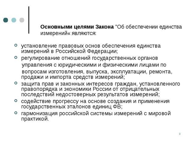 Реферат по метрологии на тему сертификация программного обеспечения сертификация сыктывкар