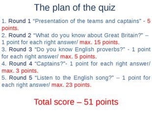 "The plan of the quiz 1. Round 1 ""Presentation of the teams and captains"" - 5"