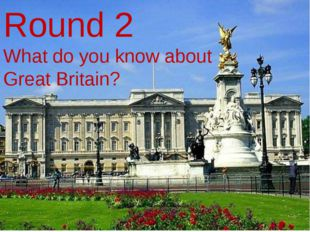 Round 2 What do you know about Great Britain?