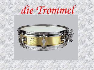 die Trommel