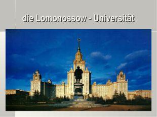die Lomonossow - Universität