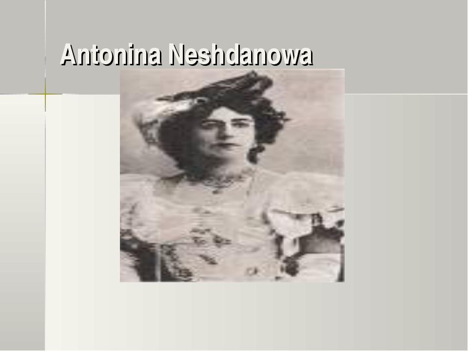 Antonina Neshdanowa