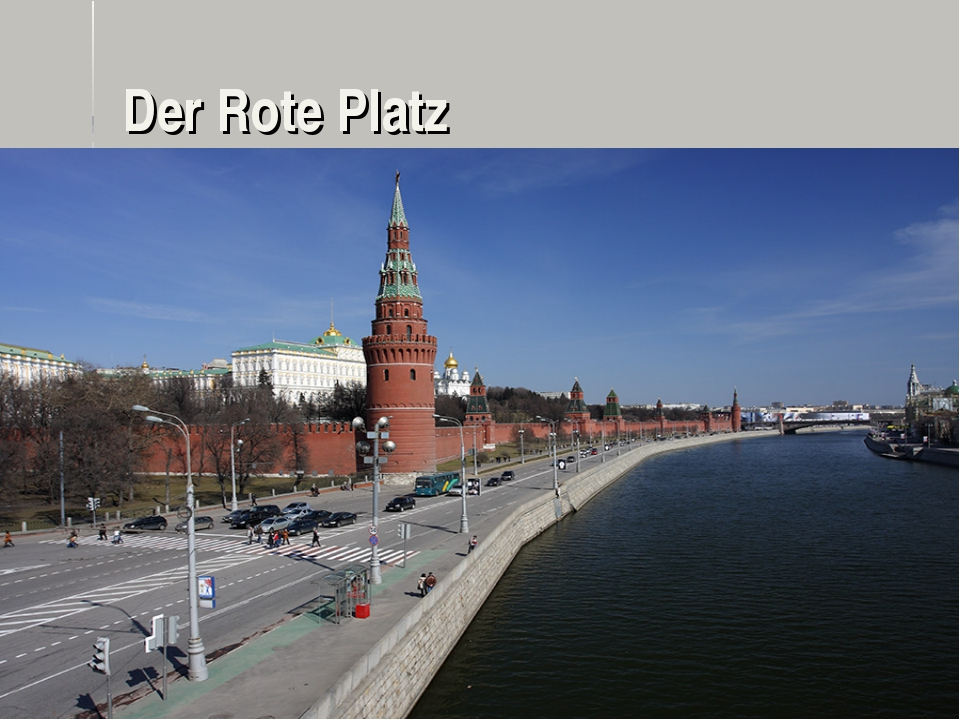 Der Rote Platz